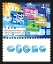Israel Television 50 Years Stamp Sheet