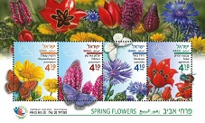 Spring Flowers Souvenir Sheet