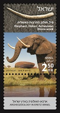 Elephant Holon stamp sheet