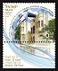 Israel – Estonia Joint issue stamps