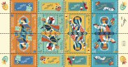 The Purim Mitzvahs Stamps