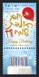 Greeting Happy Birthday (Definitive stamps)