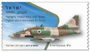 ATM labels 2019 Fighter jets - the Israeli Air Force -A-4H Skyhawk
