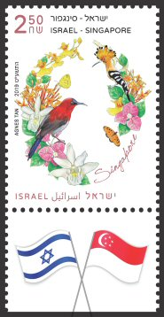 Israel -Singapore Joint Stamp Issue - Singapore Flowers Sheet