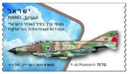 Set of ATM labels 2019 Fighter jets -F-4E Phantom II