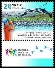 Tourism in Israel - Migrating with Birds Stamps sheet