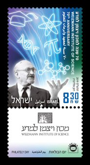 Weizmann Institute of Science 70th Anniversary Stamp Sheet