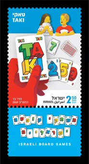 Israeli Board Games- TAKI Stamp Sheet