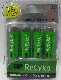 GP ReCyKo Rechargeable AA Battery, 4 pcs