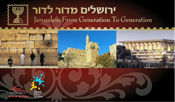 Jerusalem Booklet