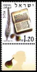 Stamp:Elul (The Months of the Year), designer:Miri Sofer 02/2002