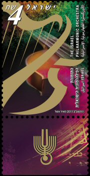 Stamp:The Israel Philharmonic Orchestra 75th Anniversary, designer:Meir Eshel 12/2011