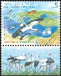 Stamp: Israel-Bulgaria Joint Issue Bird Migration        , designer:Miri Nistor, Tvia Kurtz 09/2016