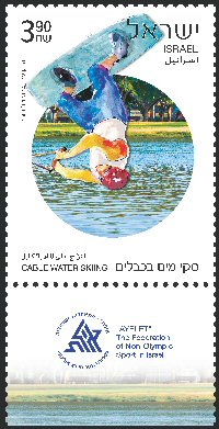 Stamp:Cable Water Skiing (Non-Olympic Sports), designer:Tal Hoover 04/2014