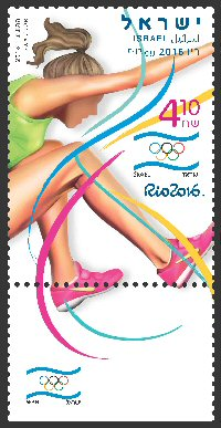 Stamp:Track and Fiekd - Triple Jump (Olympic Games Rio 2016), designer:Osnat Eshel 06/2016