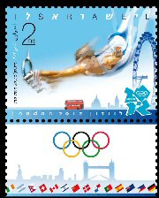 Stamp:Artistic Gymnastics (The Olympic Games London 2012), designer:Moshe Pereg 06/2012