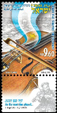 Stamp:Violins that Survived the Holocaust, designer:David Ben-Hador 04/2014