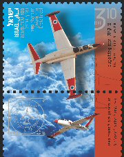 Stamp:Fouga Magister (100 Years of Aviation in Eretz Israel), designer:Igal Gabay 12/2013