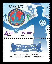 Stamp:IPA - International Police Association,Israel - 50 Years, designer:Ronen Goldberg 09/2012