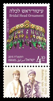 Stamp:Bridal Head Ornament Bukhara, late 19th c (Jewelry from Jewish Communities), designer:Limor Peretz-Samia 06/2015