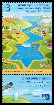 Stamp:Water - The Source of Life, designer:Shlomit Ben-Zur & Gustavo Viselner 02/2013