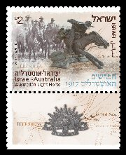 Stamp:The Australian Light Horse, designer:Simon Sakinofsky- Australia. Shlomit Ben-Zur - Israel 05/2013