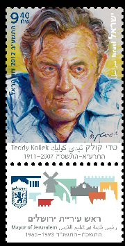 Stamp:Teddy Kollek, designer:David Harel 06/2012