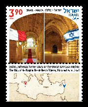 Stamp:The Halls of the Knights Hospitallers in Acre, Israel and Valleta, Malta (Joint Issue Israel - Malta), designer:Ronen Goldberg 01/2014