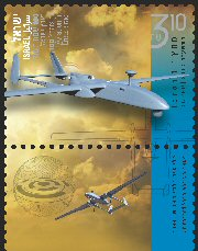 Stamp:Heron1 (100 Years of Aviation in Eretz Israel), designer:Igal Gabay 12/2013