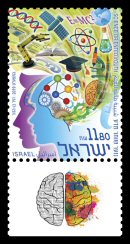 Stamp:Science  Oriented  Youth, designer:David Ben- Hador 03/2019