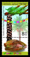 Stamp:Roofed with Palm Frond Bases (Festivals 2018), designer:Aharon Shevo 08/2018