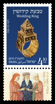 Stamp:Wedding Ring Italy, 17th c (Jewelry from Jewish Communities), designer:Limor Peretz-Samia 06/2015